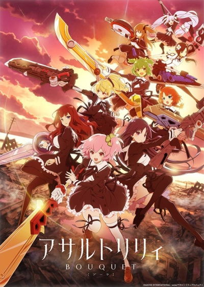 Download Assault Lily: Bouquet (main) Anime