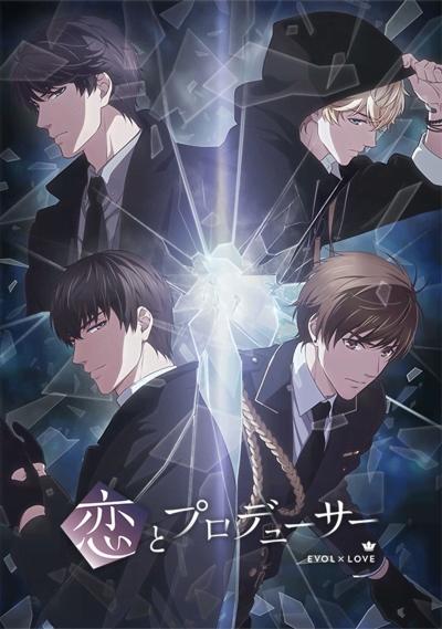 Download Koi to Producer: Evol x Love (main) Anime