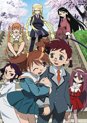 Download Kujibiki Unbalance (2006) (main) Anime