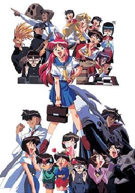 Download Bannou Bunka Nekomusume (1998) (main) Anime