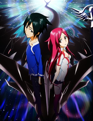 Download Dragonaut: The Resonance (main) Anime
