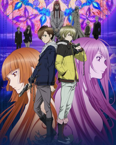 Download Zetsuen no Tempest: The Civilization Blaster (main) Anime