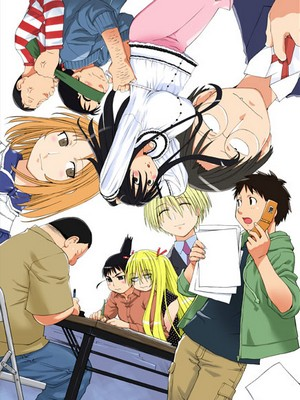 Download Genshiken 2 (main) Anime