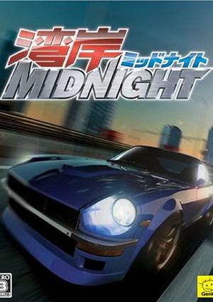 Download Wangan Midnight (main) Anime