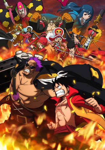 Download One Piece Film: Z (main) Anime