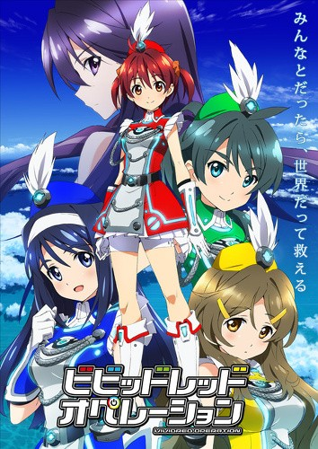 Download Vividred Operation (main) Anime