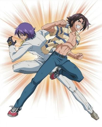 Download Shijou Saikyou no Deshi Ken`ichi (main) Anime