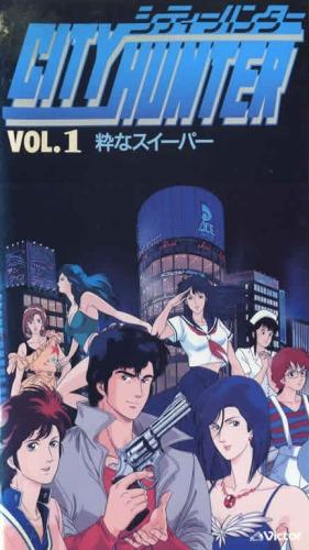 Download City Hunter (main) Anime