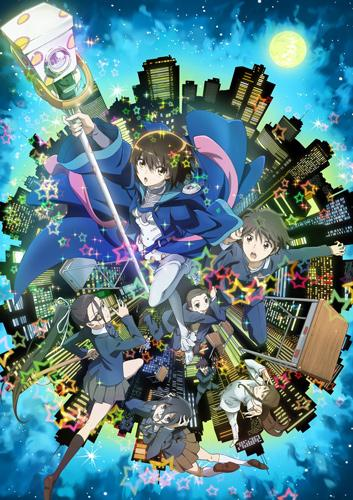 Download Aura: Maryuuinkouga Saigo no Tatakai (Movie) Anime