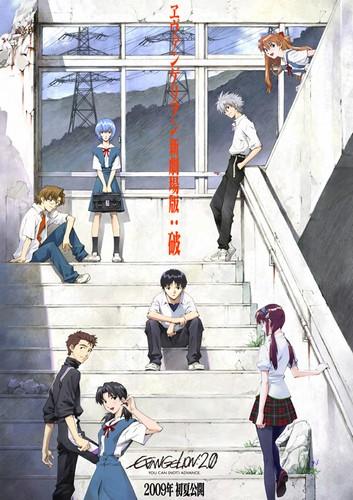 Download Evangelion Shin Gekijouban: Ha (main) Anime