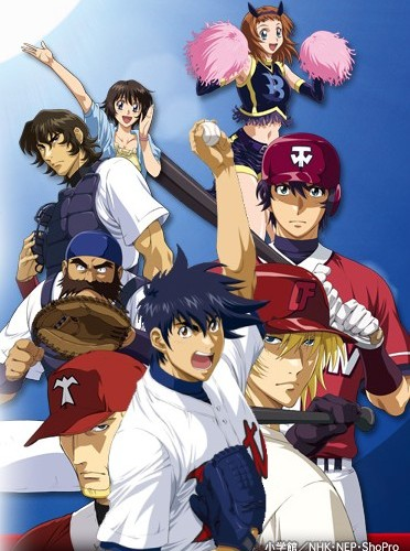 Download Major (2008) (main) Anime