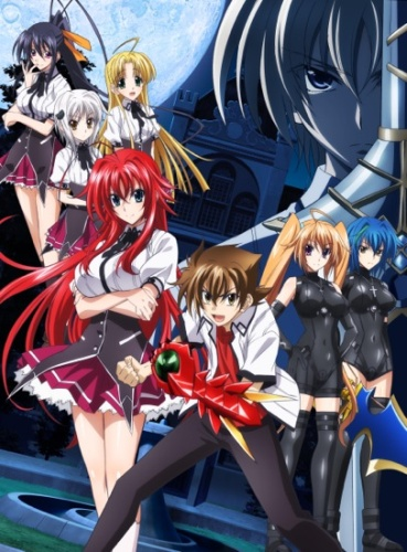 Download High School DxD New: Gekkou Koutei no Excalibur (main) Anime