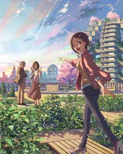 Download Dareka no Manazashi (main) Anime