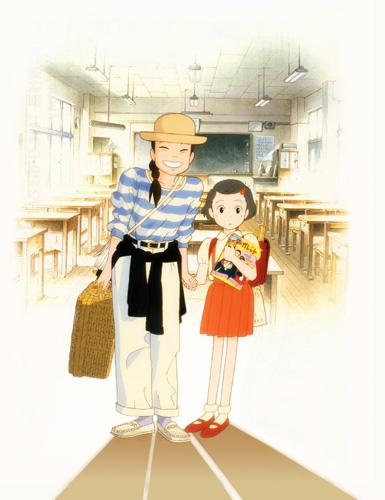 Download Omoide Poroporo (main) Anime