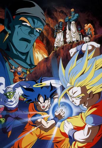 Download Dragon Ball Z: Ginga Girigiri!! Bucchigiri no Sugoi Yatsu (main) Anime