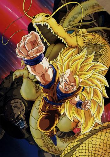 Download Dragon Ball Z: Ryuuken Bakuhatsu!! Gokuu ga Yaraneba Dare ga Yaru (main) Anime