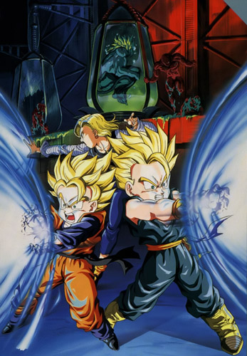 Download Dragon Ball Z: Super Senshi Gekiha!! Katsu no wa Ore Da (main) Anime