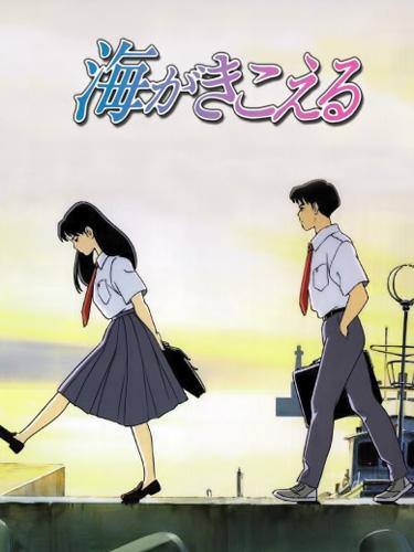 Download Umi ga Kikoeru (main) Anime