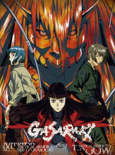 Download Gasaraki (main) Anime