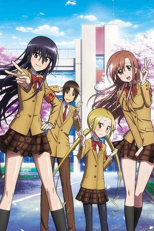 Download Seitokai Yakuindomo Bleep (synonym) Anime