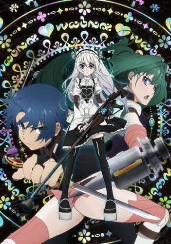 Download Hitsugi no Chaika (main) Anime