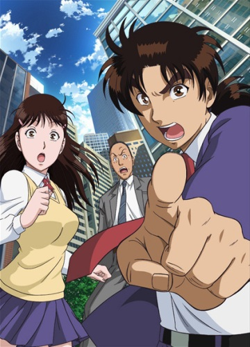 Download Kindaichi Shounen no Jikenbo Returns (main) Anime