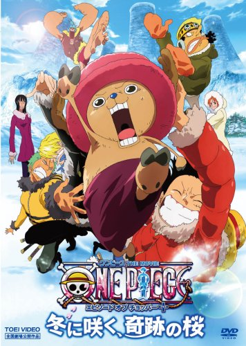 Download One Piece Movie 9 (synonym) Anime