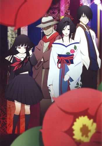 Download Jigoku Shoujo Futakomori (main) Anime