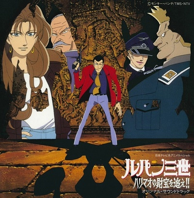 Download Lupin Sansei: Harimao no Zaihou o Oe!! (main) Anime