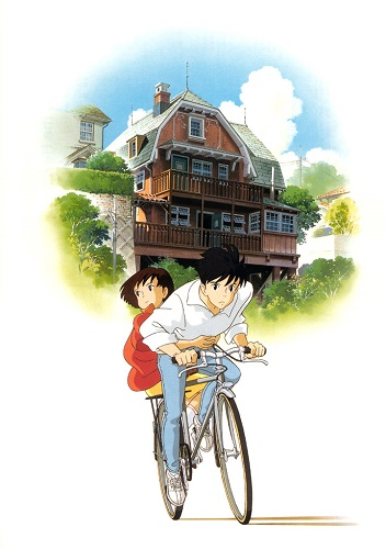 Download Mimi o Sumaseba (main) Anime
