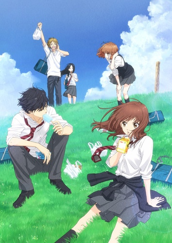 Download Ao Haru Ride (main) Anime