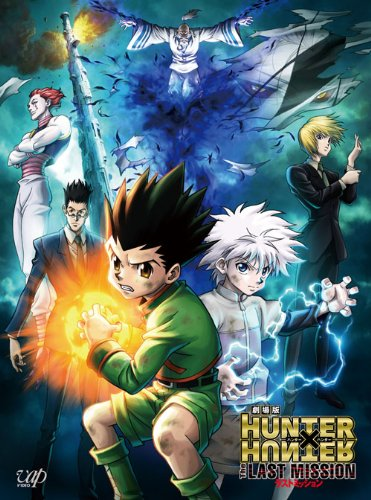 Download Gekijouban Hunter x Hunter: The Last Mission (720p BD|700MB)(Dual Audio) Anime