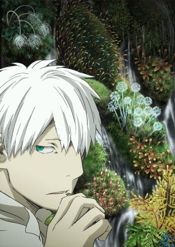 Download Mushishi Zoku Shou (2014) (main) Anime