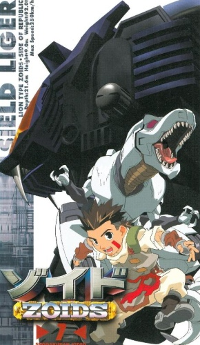 Download Zoids (main) Anime