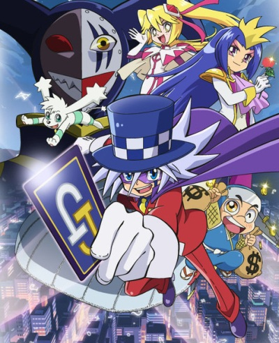 Download Kaitou Joker (main) Anime