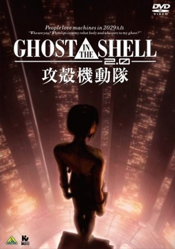 Download Ghost in the Shell (2008) (main) Anime