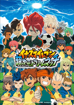 Download Inazuma Eleven: Chou Jigen Dream Match (main) Anime