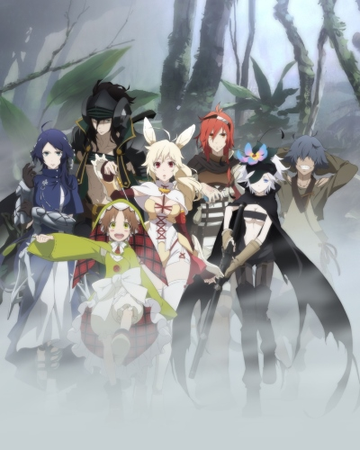 Download Rokka no Yuusha (main) Anime