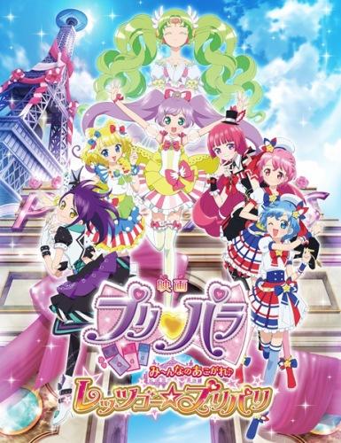 Download Eiga PriPara: Minna no Akogare - Let`s Go PriParis (main) Anime