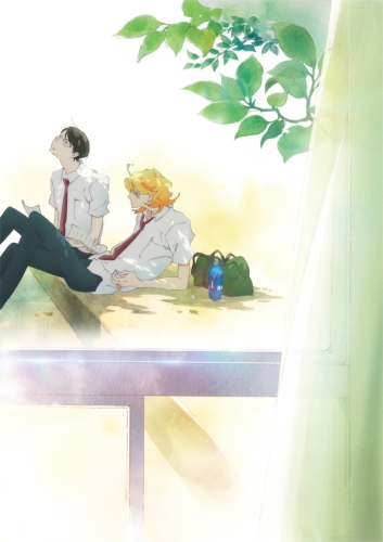 Download Doukyuusei (main) Anime