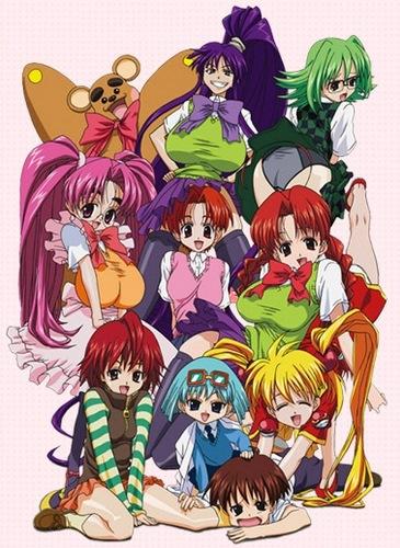 Download Eiken: Eikenbu yori Ai o Komete (main) Anime