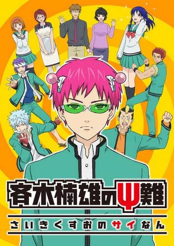 Download Saiki Kusuo no Sainan (2016) (main) Anime