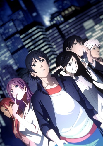 Download Hitori no Shita: The Outcast (main) Anime