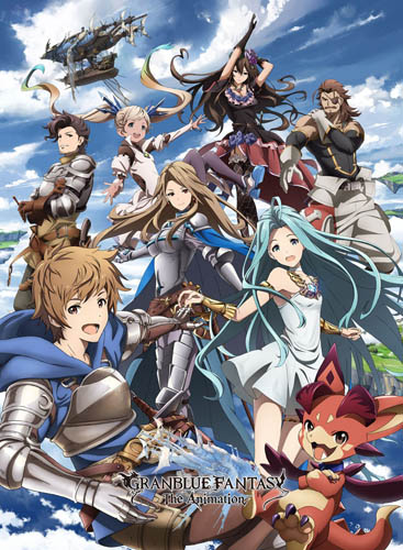 Download Granblue Fantasy The Animation (main) Anime