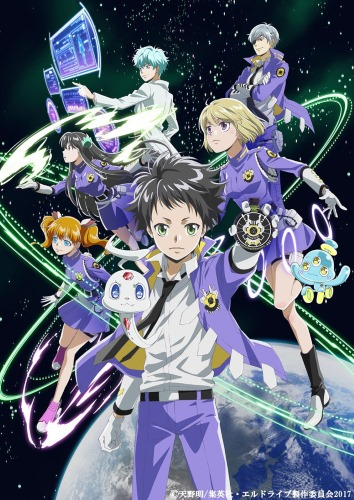 Download Eldlive (main) Anime