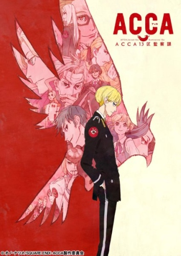 Download ACCA: 13-ku Kansatsu-ka (Anime)