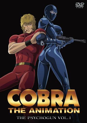 Download Cobra The Animation: The Psychogun (main) Anime