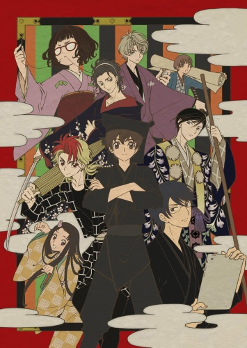 Download Kabukibu! (main) Anime