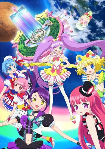 Download Gekijouban PriPara: Minna de Kagayake! Kirarin Star Live! (main) Anime