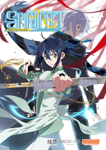Download Spirit Pact (main) Anime